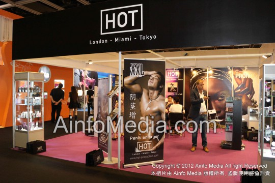 2014-asia-adult-expo-50