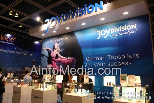 2014-asia-adult-expo-60
