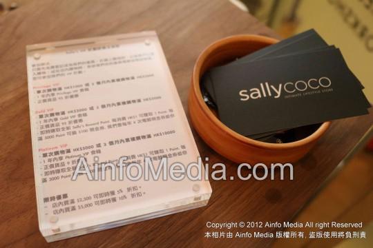 sallycoco-tsuenwan-02
