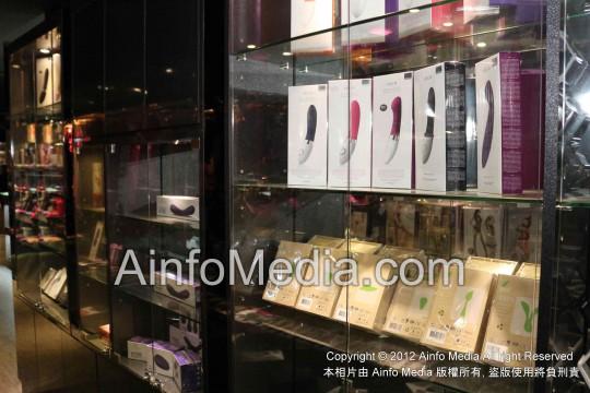 Kwun_Tong_sex_shop_2014_0911_11