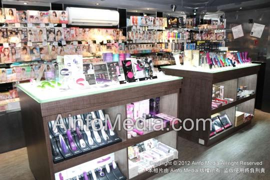 Kwun_Tong_sex_shop_2014_0911_13