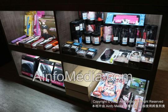 Kwun_Tong_sex_shop_2014_0911_18