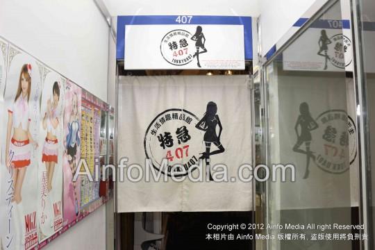 mongkok-sextoy-2014-0921-02