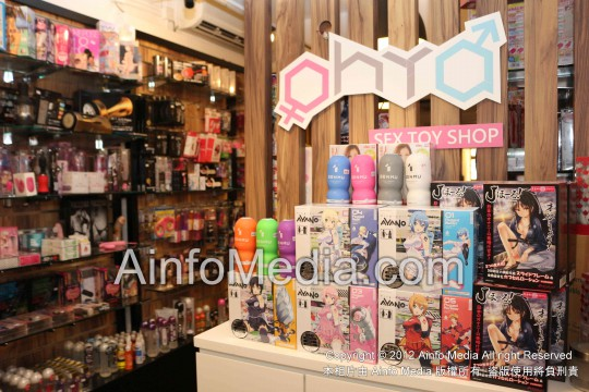 ohya-sex-toys-2014-0901-02