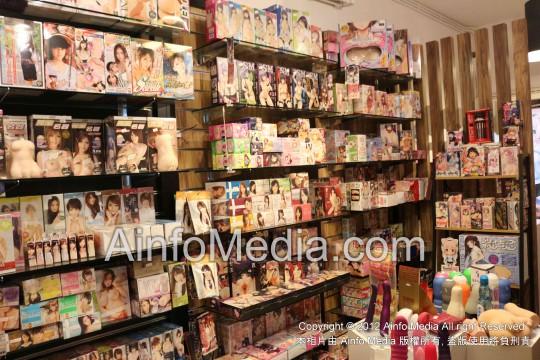 ohya-sex-toys-2014-0901-05