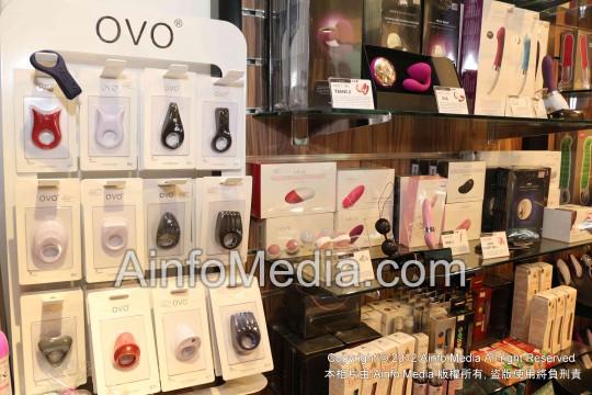 ohya-sex-toys-2014-0901-11