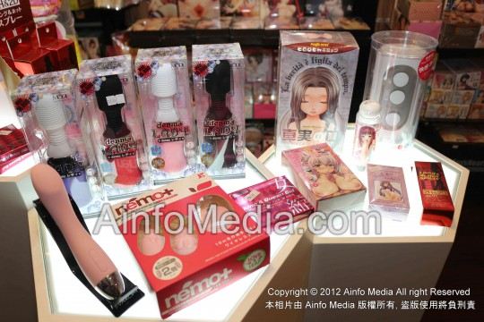 ohya-sex-toys-2014-0901-30
