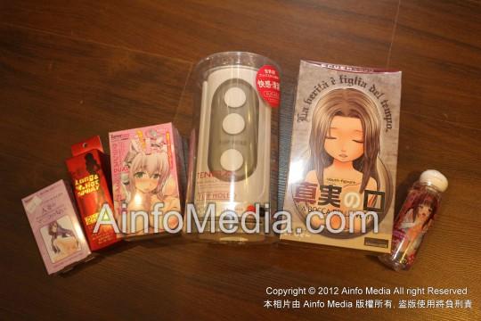 ohya-sex-toys-2014-0901-32