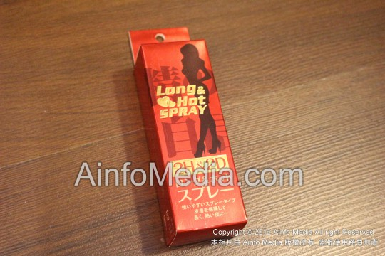 ohya-sex-toys-2014-0901-37