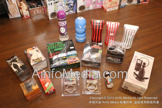 ohya-sex-toys-2014-0901-50