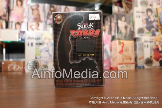 ohya-sex-toys-2014-0901-57