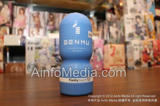 ohya-sex-toys-2014-0901-62