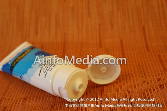 onetouch-Lubricant-gel-20150829-3