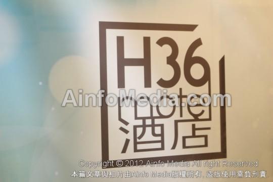 hk-h36-motel-01