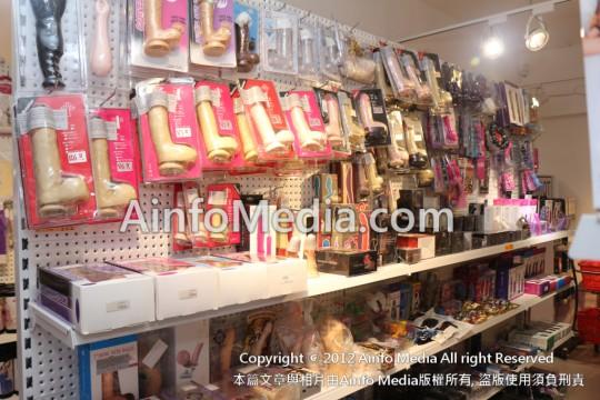 hk-sex-toys-take-toys-03
