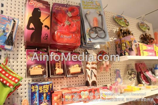 hk-sex-toys-take-toys-22