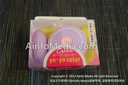 yoyo-rotor-01
