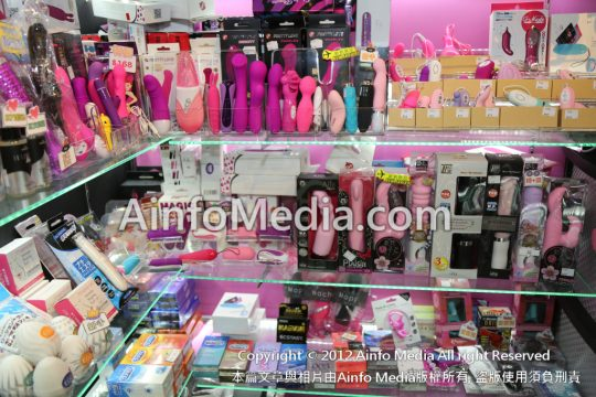 RedMall-sextoys-005