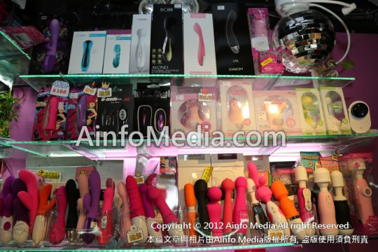 RedMall-sextoys-007
