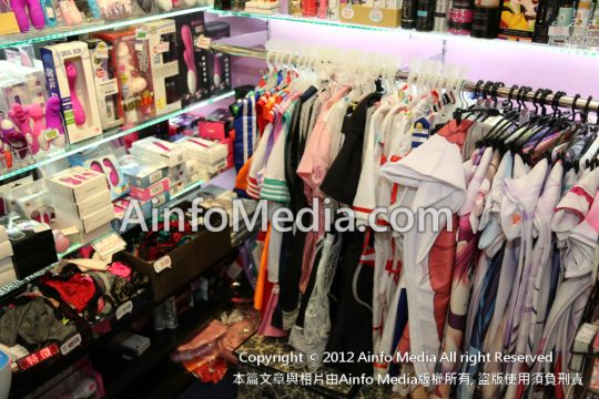 SinoCentre-sextoys-005