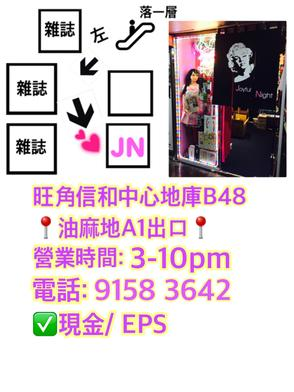 mongkok-sextoys-shop-02